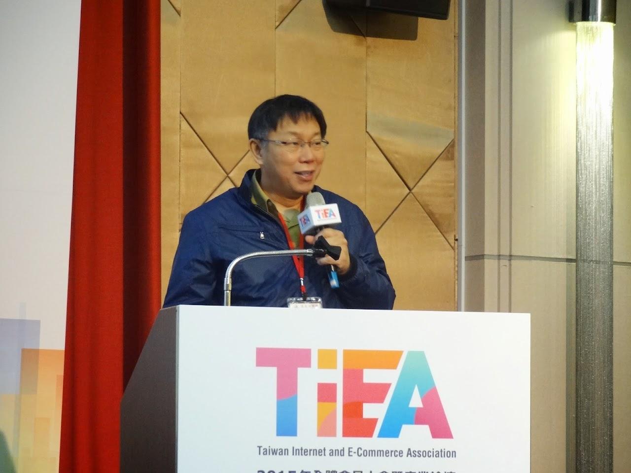 柯文哲7大創業政策,從首都改變台灣